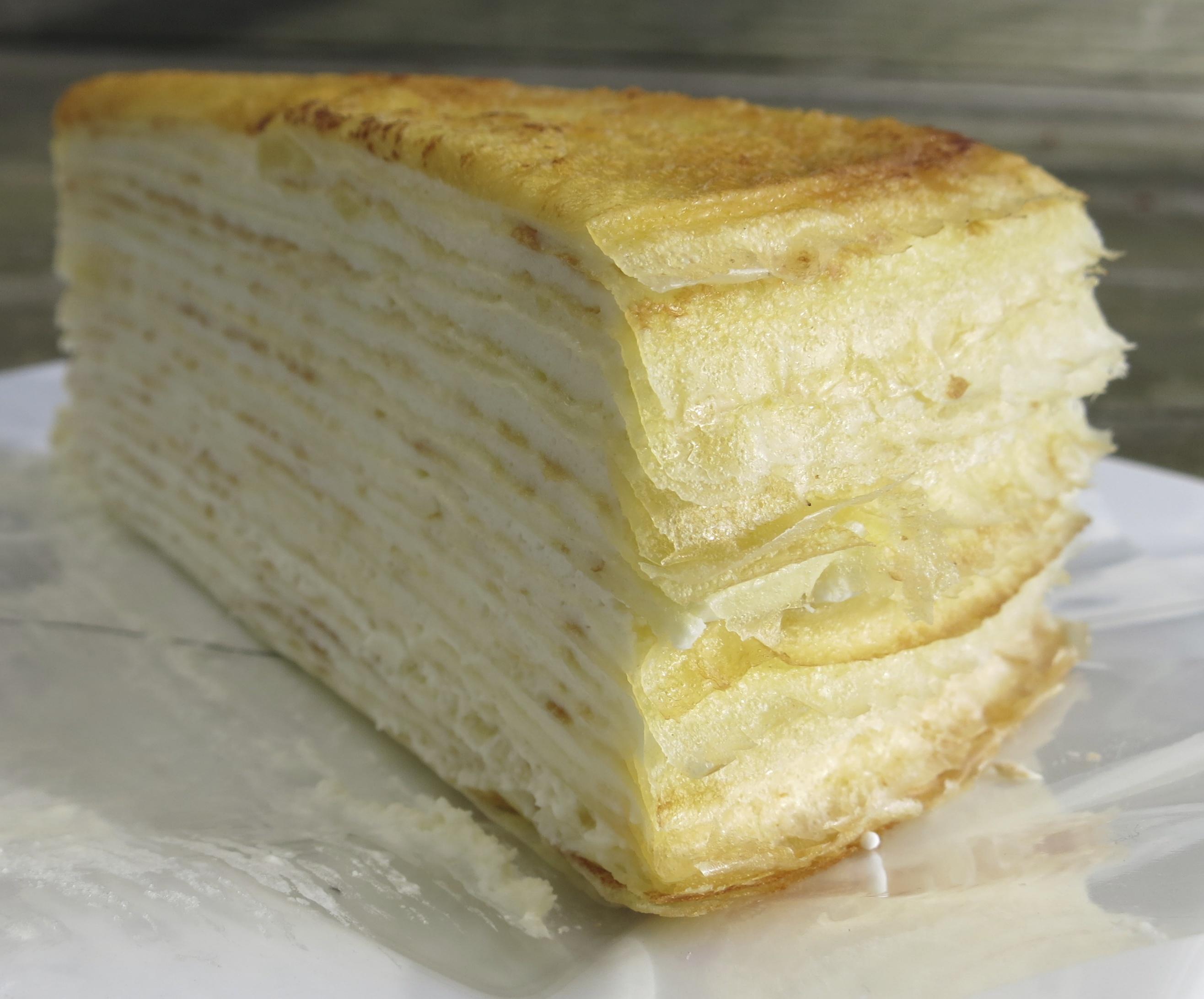 Mille Crepe Cake Recipe Video